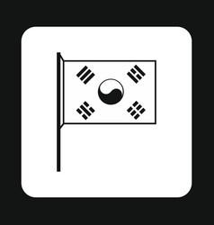 South Korea flag icon simple style vector