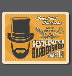 Gentlemens barbershop salon or studio retro poster vector