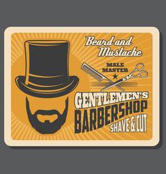 gentlemens barbershop salon or studio retro poster vector image