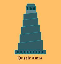 Qasr amra in jordan flat cartoon style historic vector