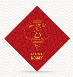 Chinese New Year 2016 Year of monkey card vector