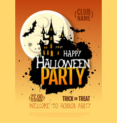 Halloween disco party poster with castle vector