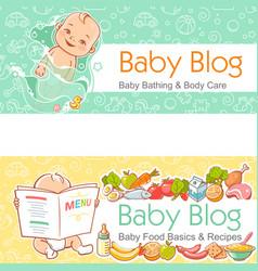 llustration for baby blog l little baby in bath vector image