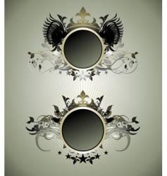 ornamental shields vector image
