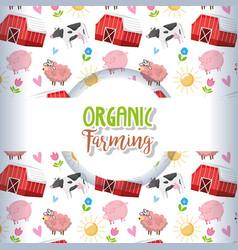 Farm fresh background vector