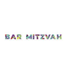 Bar mitzvah concept retro colorful word art vector