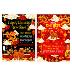 Chinese dog lunar new year greeting cards vector