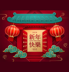 Gatewith lanterns for 2019 chinese new year card vector