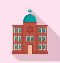 jewish synagogue icon flat style vector image