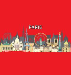 paris skyline 12 vector image