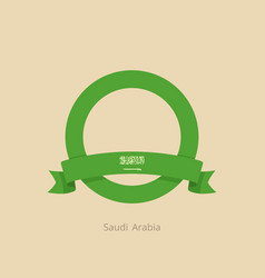 ribbon and circle with flag of saudi arabia vector image