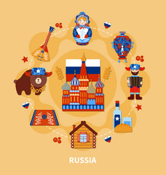 travel to russia composition vector image