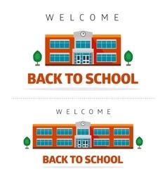 School building with slogan vector image vector image