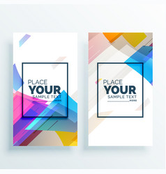 Creative colorful abstract banner card set vector