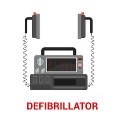 Defibrillator flat vector