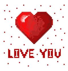 pixel art heart vector image