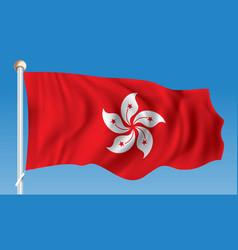 Flag hong kong vector