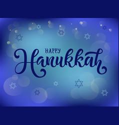 Happy hanukkah for calendar invitation poster vector