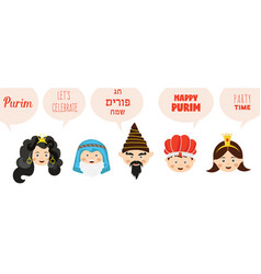 Happy jewish new year purim in hebrew and english vector