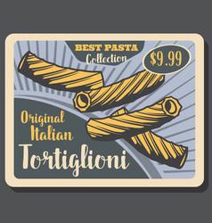 Tortiglioni tube shaped pasta italian food vector