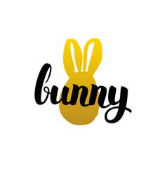 bunny handwritten lettering vector image vector image