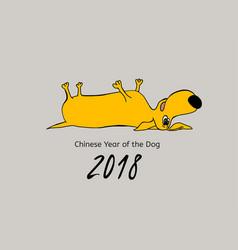 yellow dog poatcard vector image vector image