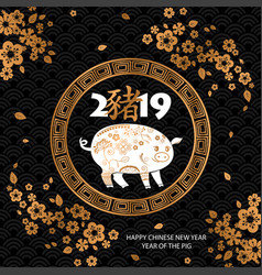 happy chinese new year 2019 year of the pig card vector image