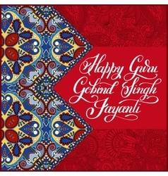 Happy Guru Gobind Singh Jayanti handwritten vector