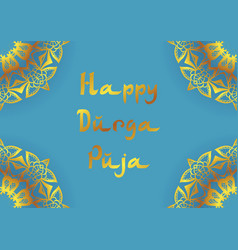 Holiday greetings durga puja vector