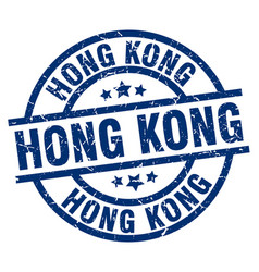 Hong kong blue round grunge stamp vector