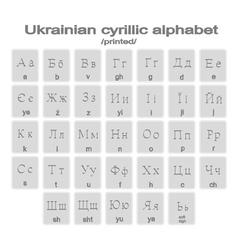 Icons with printed ukrainian cyrillic alphabet vector