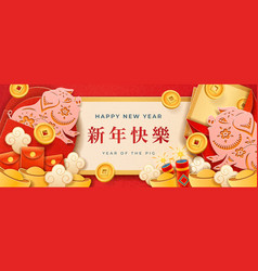 Paper cut with pig for 2019 chinese new year vector