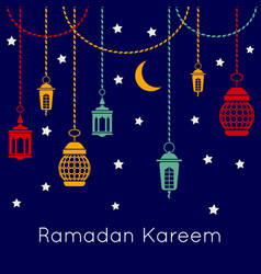Ramadan kareem celebration background with vector