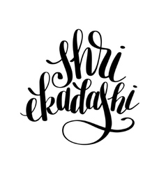 shri ekadashi lettering inscription to indian vector image