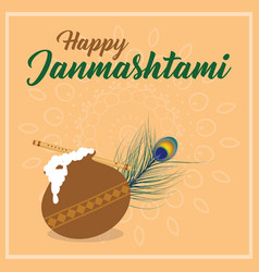 krishna janmashthami poster with earthen pot and vector image