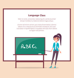 Language class at school banner with text vector