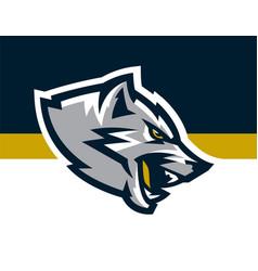 Logo mascot aggressive wolf ready to attack vector