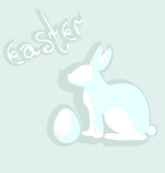 Silhouette rabbit with egg and easter inscription vector