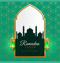 Beautiful ramadan kareem golden islamic background vector
