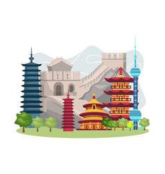 china landmark vector image