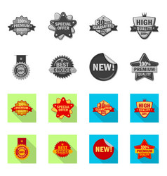design emblem and badge sign collection vector image