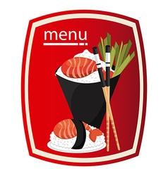 Japanese food vector