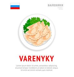 Varenyky national russian dish vector