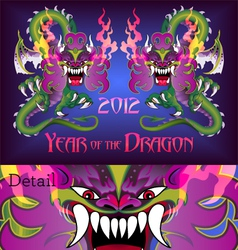 year of the dragon vector image
