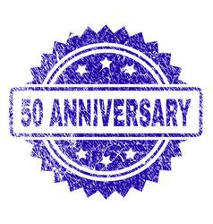 Grunge 50 anniversary stamp seal vector