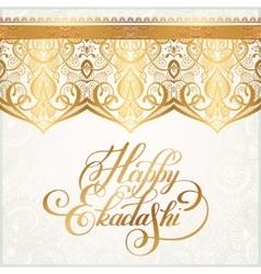 happy ekadashi lettering inscription on luxury vector image