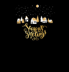 Snowflakes holiday card vector