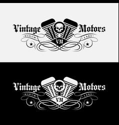 Vintage motors vector