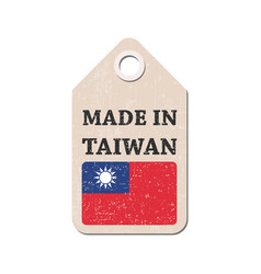 Hang tag made in taiwan with flag vector