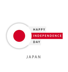 Happy japan independence day template design vector